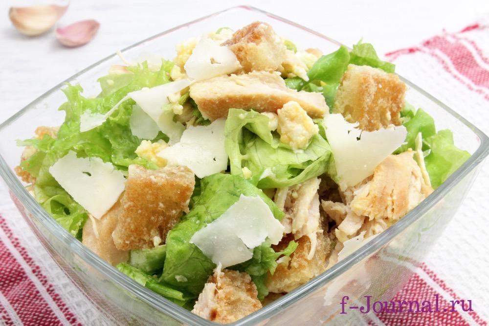 рецепт салата цезарь простой рецепт с фото