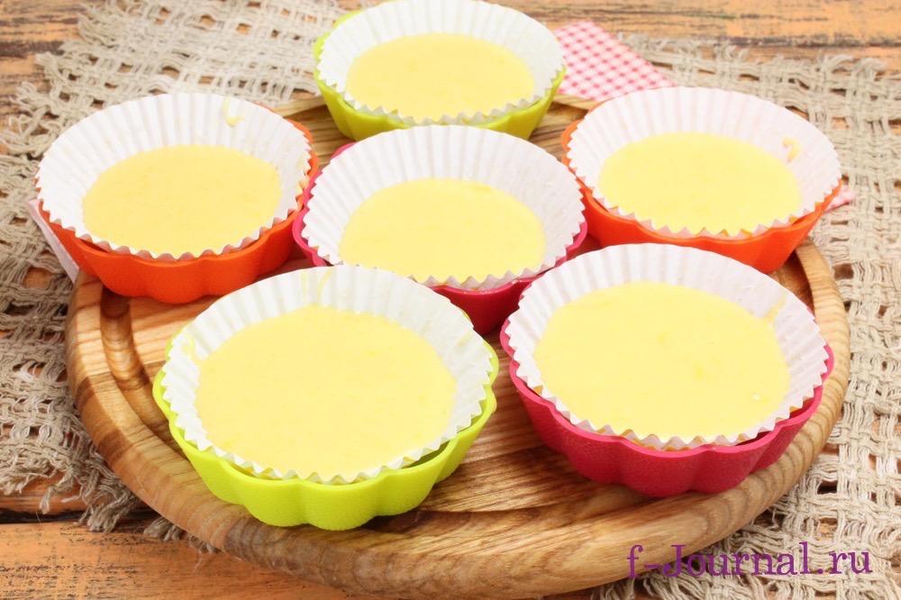 Кексы в силиконовых формочках пошаговый рецепт
