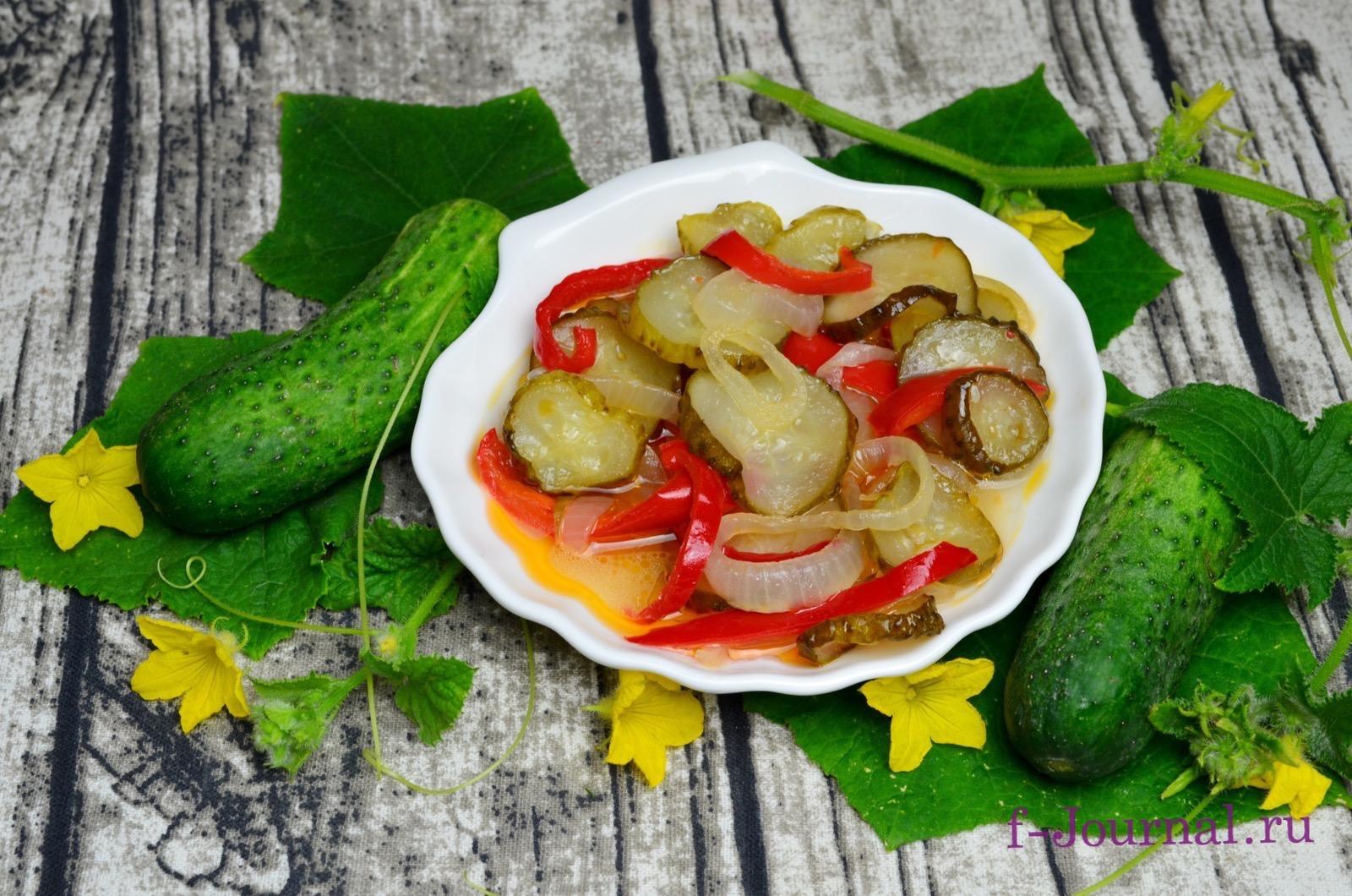 огурцы помидоры перец лук салат на зиму рецепты