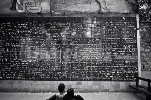 Стена любви (Le mur des je t'aime)