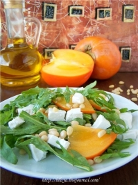 Салат из хурмы с моцареллой