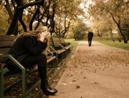 перерыв в отношениях