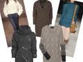 Свитер – модный стиль одежды на зиму 2011-2012
