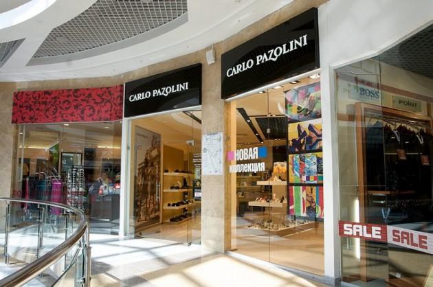 Обувной бренд
