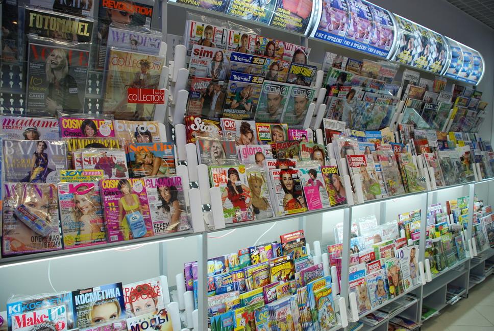 Модные глянцевые журналы