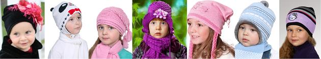 Детские шапки зима 2011-2012 – ярко и весело