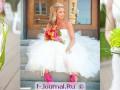 Яркая свадебная обувь – это супермодно!