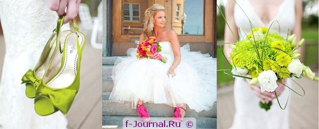 Яркая свадебная обувь