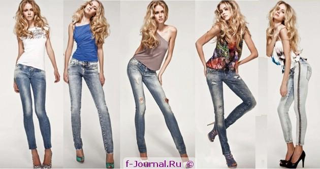 Узкие джинсы - сезон осень зима 2011 – 2012