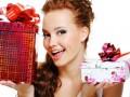 Что подарить мужу на Новый год 2012?
