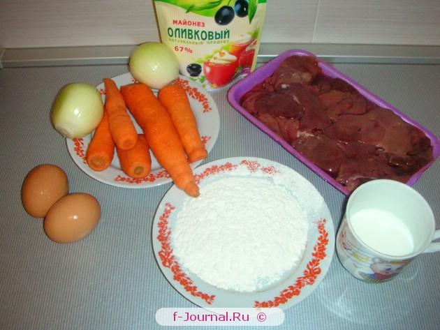 Торт из куриной печени - ингредиенты