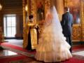 Как провести обряд венчания