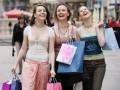 Экономный (экономичный) шоппинг