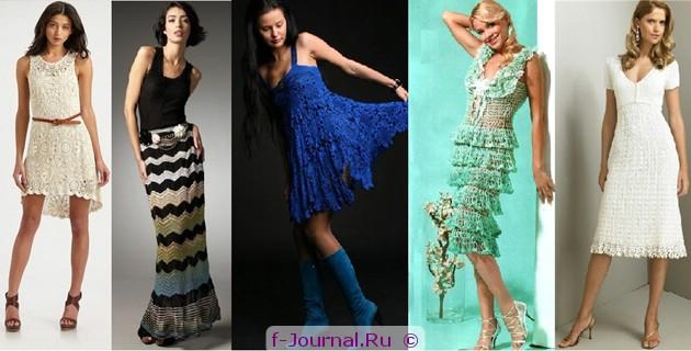Вязанные платья от ведущих дизайнеров.
