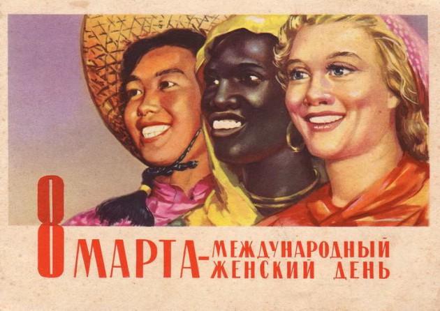 История 8 марта - Международный Женский День