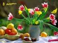 8 марта — традиции разных стран