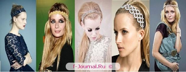 Модные аксессуары весна–лето 2012 - повязка для волос