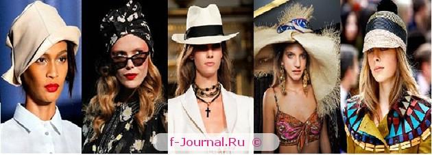 Модные аксессуары весна–лето 2012 – шляпы