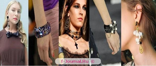 Модные аксессуары весна–лето 2012 - серьги и браслеты