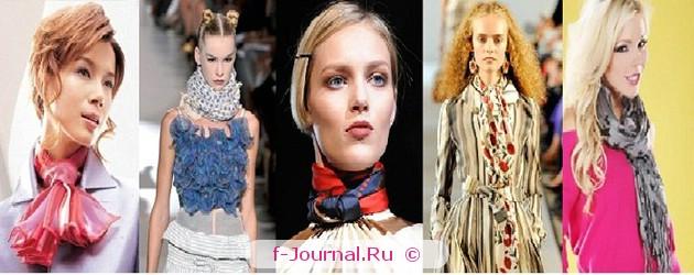 Модные аксессуары весна–лето 2012 - шейные платки