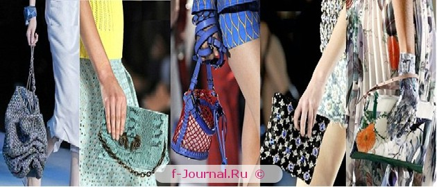 Модные сумки весна–лето 2012 - материалы и фактура