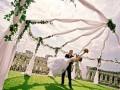 Десять «Да» выездной свадебной церемонии