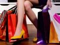 Пять стратегий шоппинга