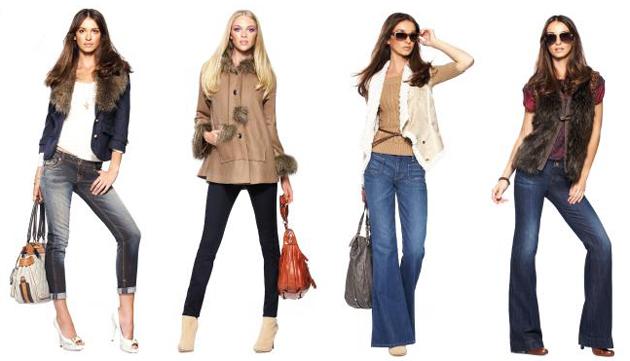 Женские куртки осень 2011