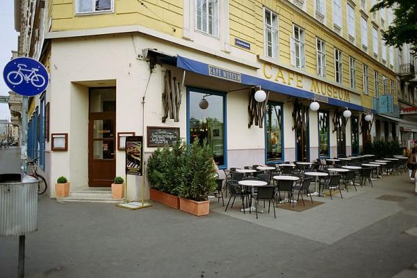 Музей кофе («Kaffeemuseum») в Вене