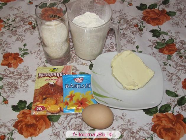 Песочное печенье - ингредиенты