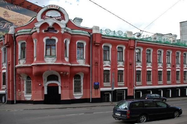 Музей истории шоколада и какао в Москве