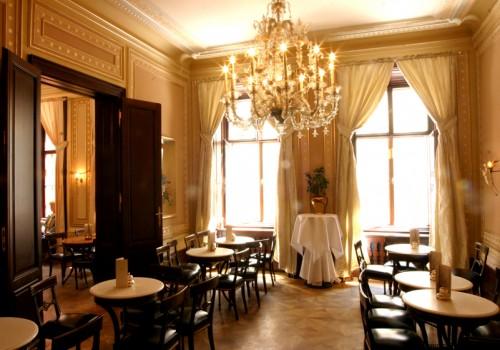 Кофейня «Демель»