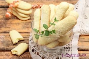 Печенье «Соваярди»