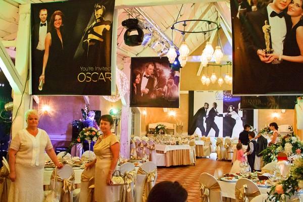 Свадьба «Оскар»